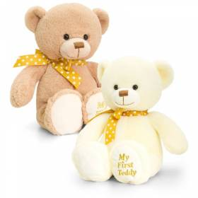Ursulet de plus - My First Teddy